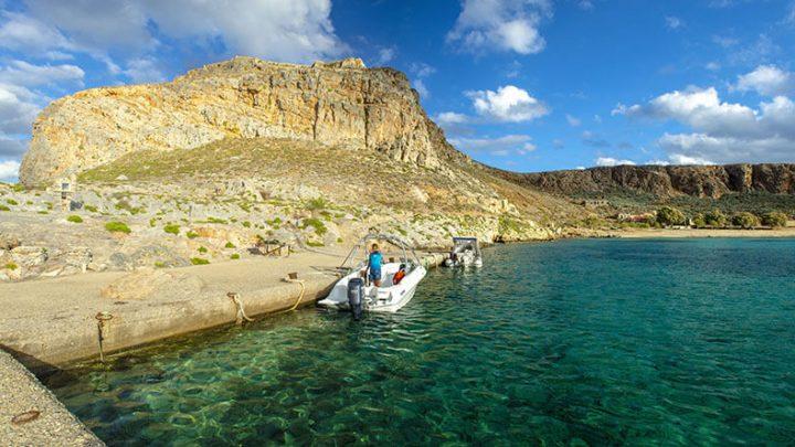 new boat spot in balos